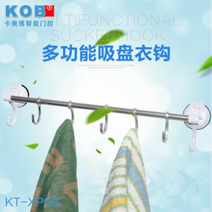 KOB KT-XPG3