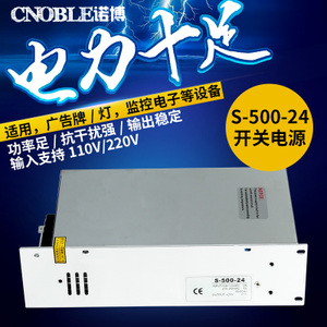 LPMNSD S-500-24
