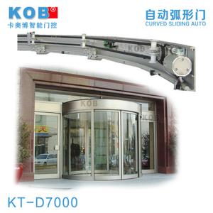KOB KT-D7000