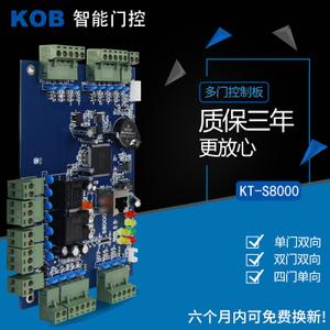 KOB S8000
