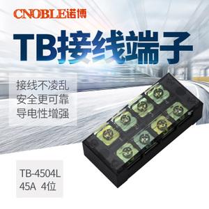 LPMNSD TB4504