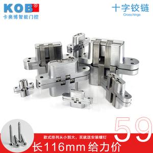 KOB KT-V4-F