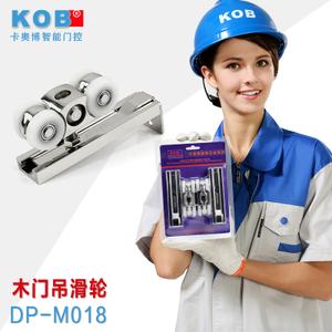 KOB DP-M018