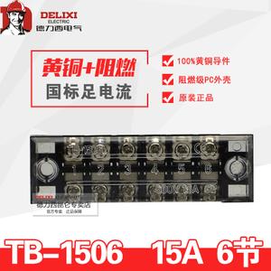 德力西 TB-1506