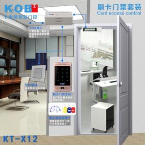KOB KT-X12