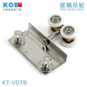 KOB KT-V07B