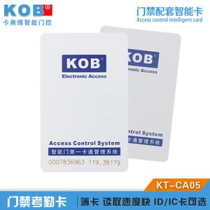 KOB CA05