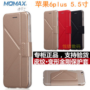Momax/摩米士 6plus
