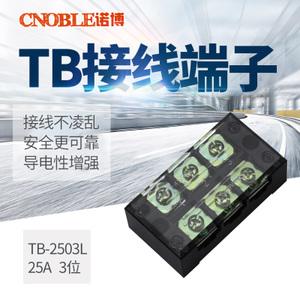 LPMNSD TB-2503L
