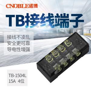 LPMNSD tb1504