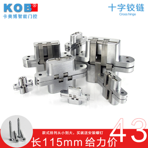 KOB KT-V4-E
