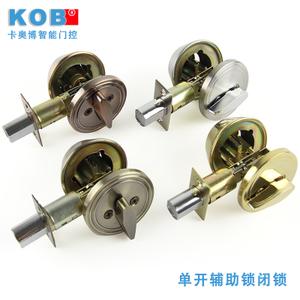 KOB KT-JX-BS12