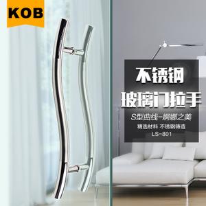 KOB LS-801