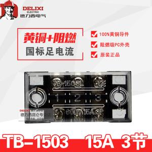 德力西 TB-1503