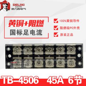 德力西 TB-4506