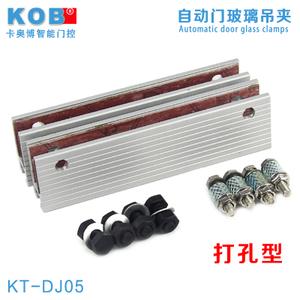 KOB KT-DJ05