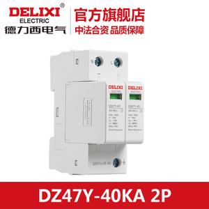 德力西 DZ47Y-40-2P
