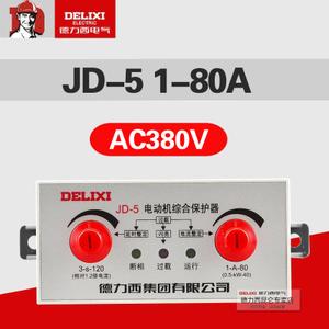 德力西 JD5-380V