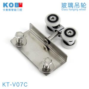 KOB KT-V07C