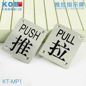 KOB KT-MP1