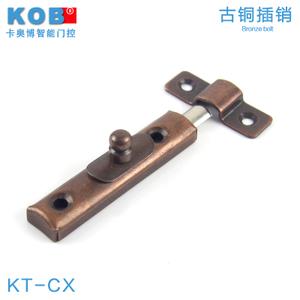 KOB KT-CX