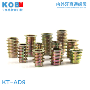 KOB KT-AD9
