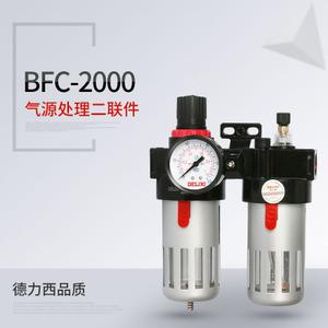 德力西 BFC2000