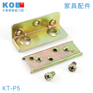 KOB KT-P5