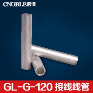 LPMNSD GL-G-120mm2