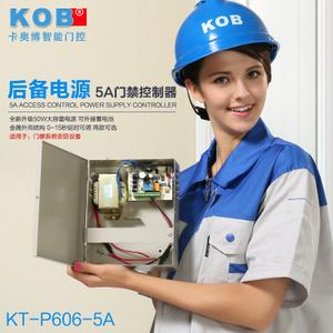 KOB p606-5A