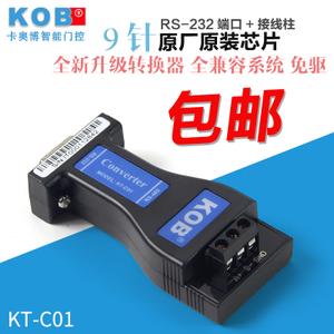 KOB KT-C01