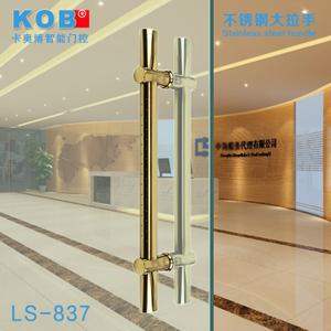 KOB LS-837