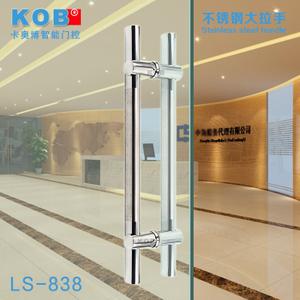 KOB LS-838