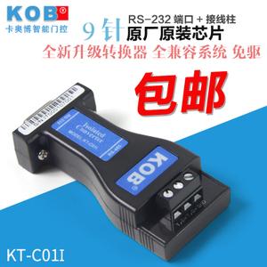 KOB KT-C01I