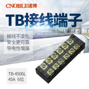 LPMNSD TB4506