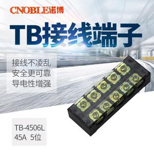 LPMNSD TB4505