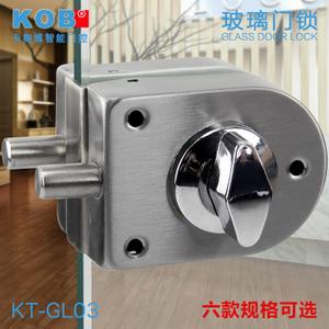 KOB KT-GL03