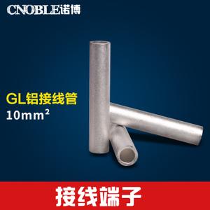 LPMNSD GL-G-10mm2