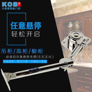KOB KT-P11