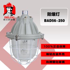德力西 BAD-56