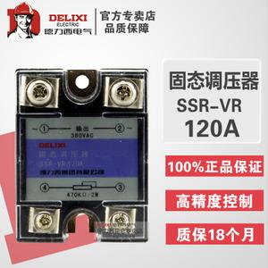 德力西 SSVR120A