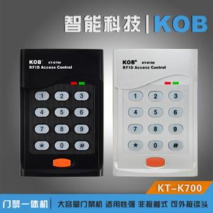 KOB KT-K700