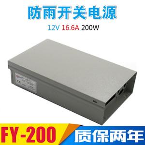 Mwish FY-200-12