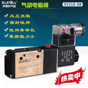 ELECALL 3V210-08
