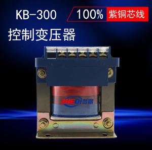 Mwish KB-300