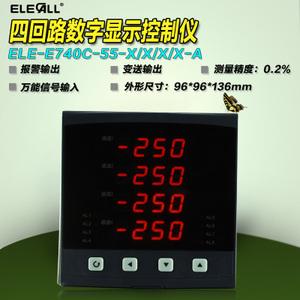 ELECALL ELE-E740C-55