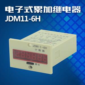 Changdian JDM11-6H5