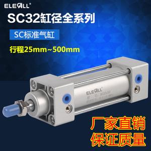 ELECALL SC32