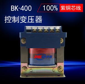 Mwish KB-400