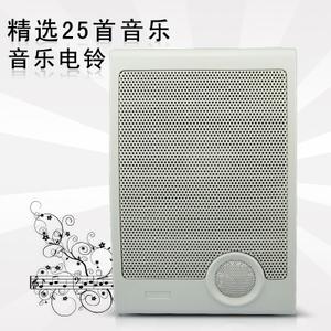 Changdian 25-U